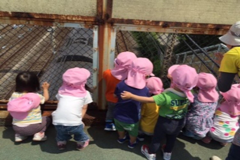 戸塚愛児園に保育実習に行ってきました イメージ