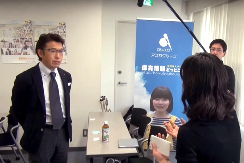 テレビ朝日 スーパーJチャンネルにて「潜在保育士向けセミナー」の様子が放映されました イメージ