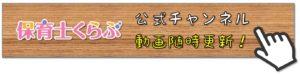 画像に alt 属性が指定されていません。ファイル名: koushikichannnel-300x74.jpg